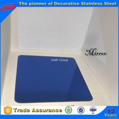 mirror finish stainless steel sheet for