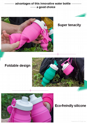 Wholesale Best Outdoor Sports Products Foldable Drink Water Bottle
