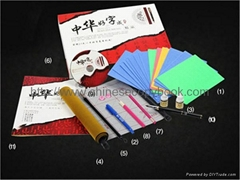 Reused Chinese Calligraphy copybooks Anti Myopia Gift Stationery set