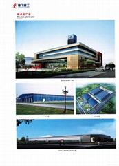 Henan Crane Co., Ltd.
