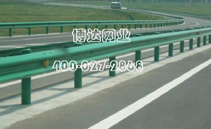 武汉公路波形防撞护栏 2