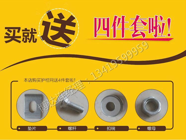 黄冈公路防爬围网|武汉铁丝网生产厂家|优质安全护栏网价格 3