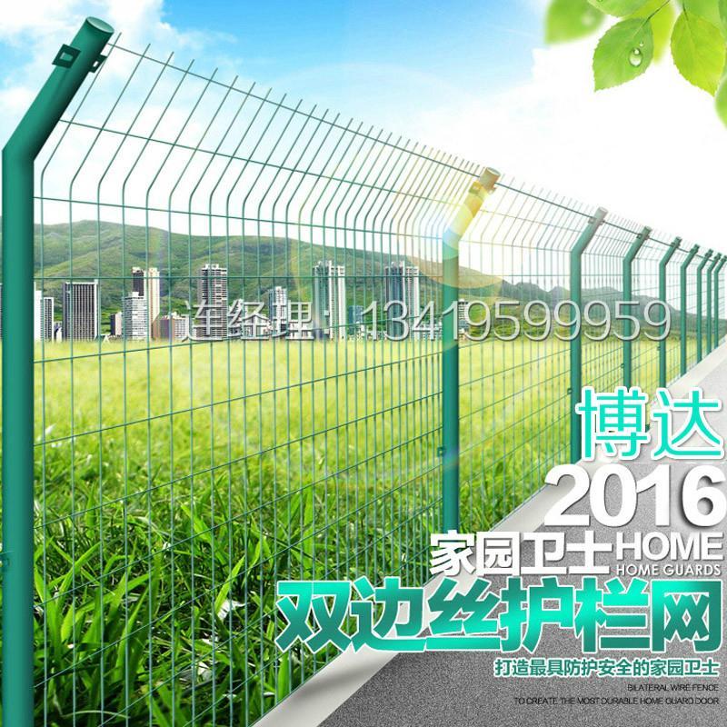 黄冈公路防爬围网|武汉铁丝网生产厂家|优质安全护栏网价格 2