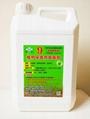 WT-9植物保護劑