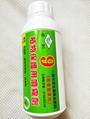 WT-9植物保護劑 2
