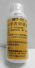 WT--11猪牛舍房清洗剂