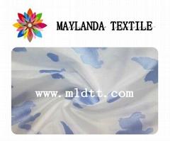 Maylanda textile 2016 factory for garments New style animal jacquard fabric