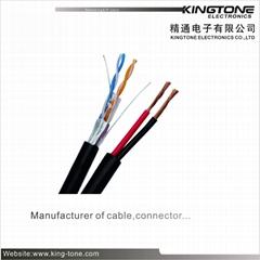LAN-кабель + 2 жилы питания 2 Pair Cat5E   +2C-0.75 Outdoor Figure 8
