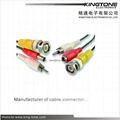 CCTV coaxial cable RG59