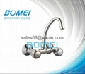 Dual Handle Kitchen Faucet (durable and
