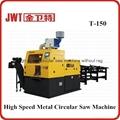 150mm big round steel bar metal cutting machine
