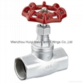 ANSI female thread globe valve 1