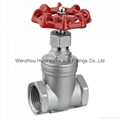 female thread gate valve