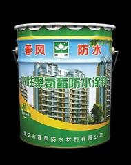 水性聚氨酯防水塗料