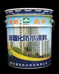 非固化防水塗料