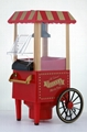 New retro cart popcorn machine 1