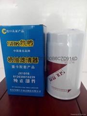 JX0818魯鳴機油濾清器