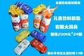 爱心牛儿童饮料代理  彩糖大玩具奶 1