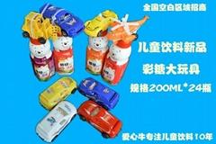 愛心牛儿童飲料代理  彩糖大玩具奶