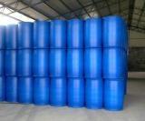 超柔陽離子水性聚氨酯PUD-800