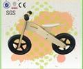 Balance bicycle 1