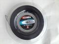LUXILON SAVAGE BLACK 12 METER SET TENNIS STRING 127MM,