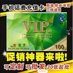 杭州哪裡有網絡電話公司,杭州網絡電話招商