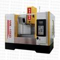 台湾VMC1060加工中心价格