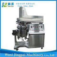 KPZ-10L Cream Mixing Homogenize Machine