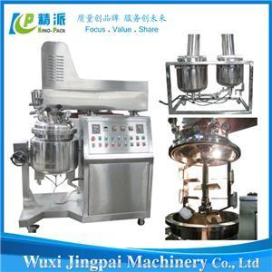 KPZ-50L Cosmetic Cream Emulsifying Homogenizer Machine (null