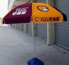 大连广告太阳伞