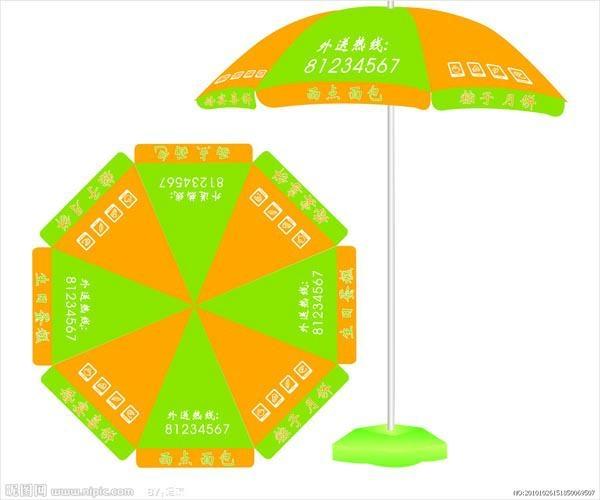 大连广告太阳伞 2