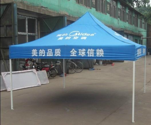 大連折疊廣告帳篷 2