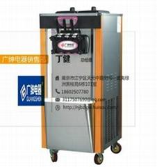 BJH369C立式冰淇淋机