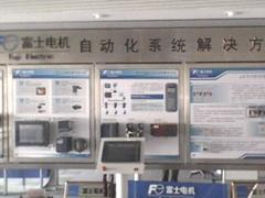 北京金鵬興業電子科技有限公司