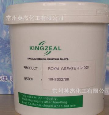 韩国 原装进口 不锈钢切削油 1