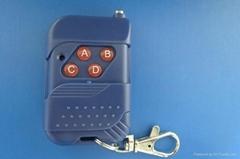 蓝色推拉盖四键学习码车库门无线遥控器