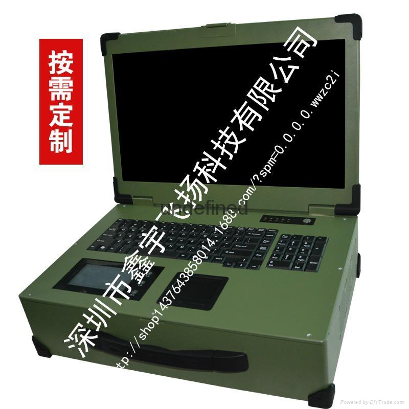 工業便攜機軍工便攜式電腦 1