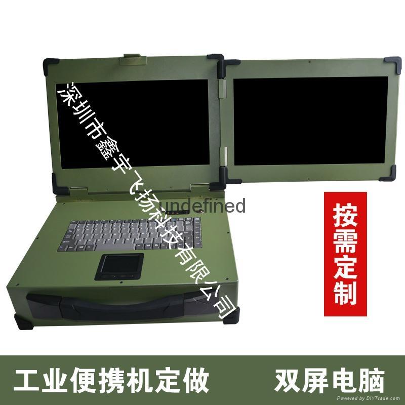 双屏工业便携机便携式机箱 2