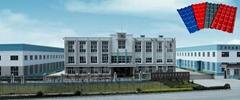 Zhangjiagang Gerui Science & Technology Development Co., Ltd.