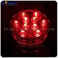 LED遥控防水灯 4