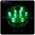 LED遥控防水灯 5