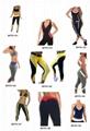 Brazilian fitness shape sports wear 5
