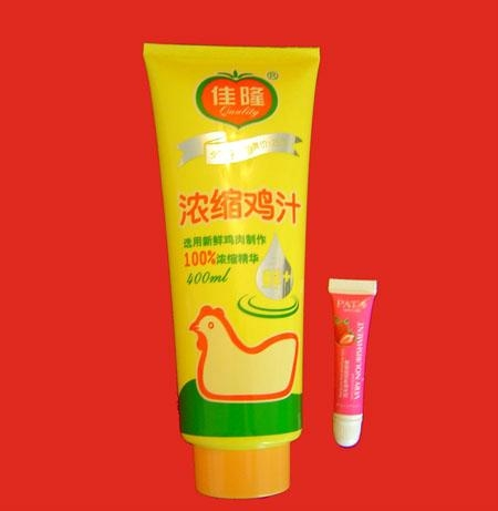 simple cosmetic plastic tube 1