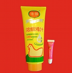 simple cosmetic plastic tube