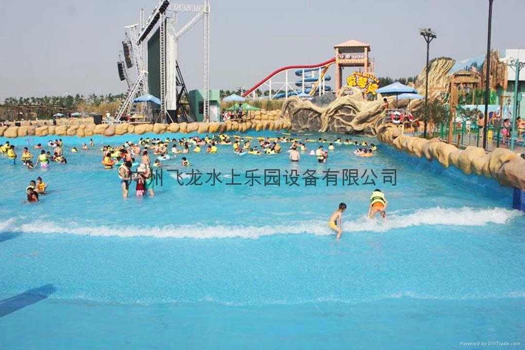 人工造浪設備 真空造浪 水上樂園設備 2