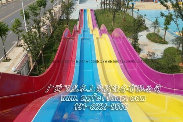 水滑梯 5