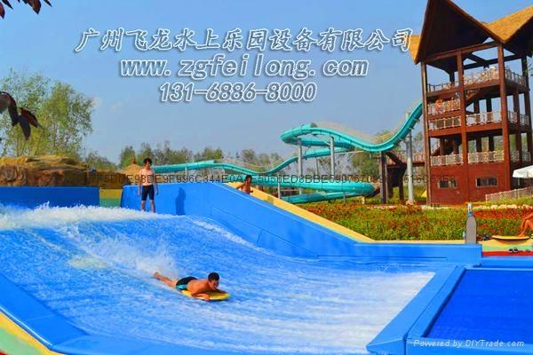 滑板衝浪設備找廣州飛龍 3