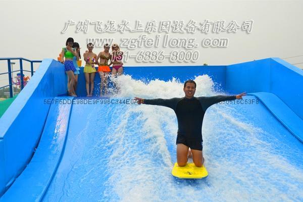 滑板衝浪設備找廣州飛龍 4