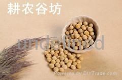 現磨豆漿原料批發/耕農谷坊豆漿包/低溫烘焙/花生豆漿/小袋裝 5